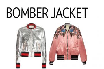 ג'קט בומבר – פריט שכדאי שיהיה לכן בארון הבגדים